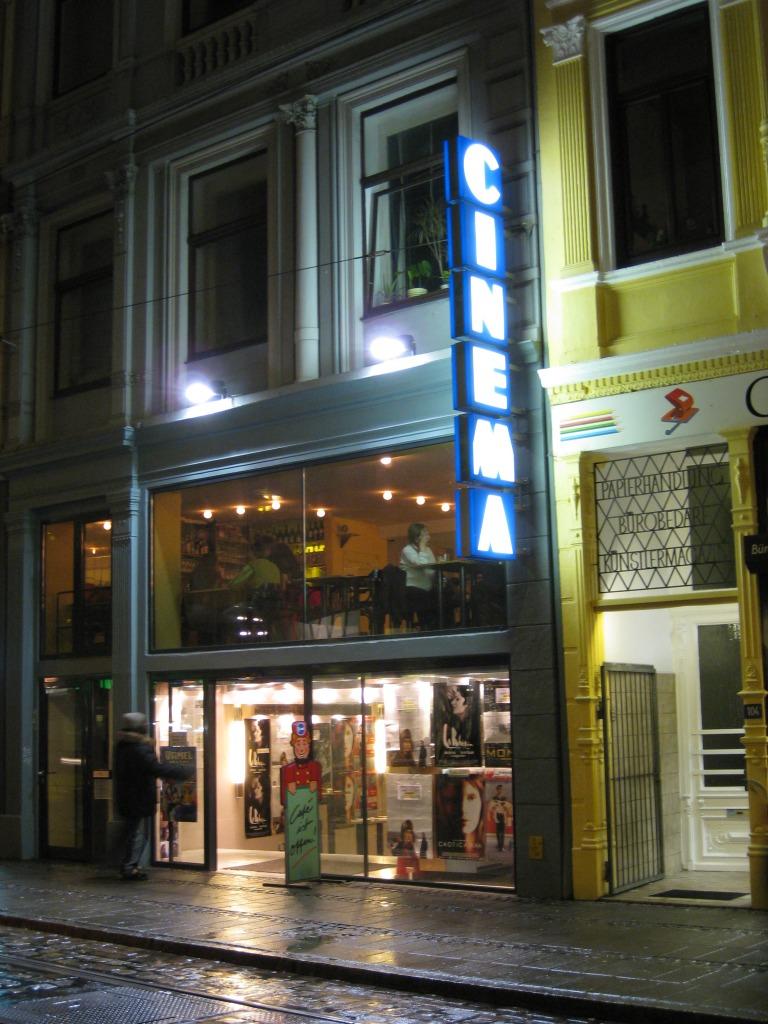 cinema IMG_0030